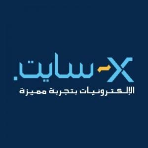 شركة إكسايت للتجارة | الغانم للإكترونيات