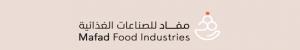 شركة مافاد للصناعات الغذائية