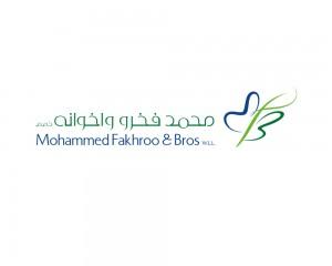 شركة محمد فخرو وإخوانه