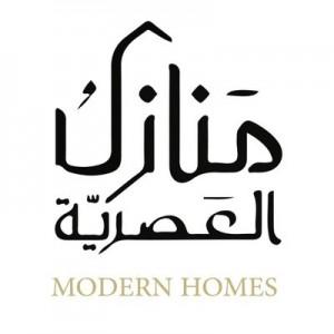 شركة منازل العصرية للتطوير والاستثمار العقارى