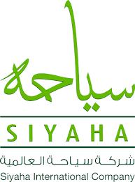 شركة سياحة العالمية السعودية
