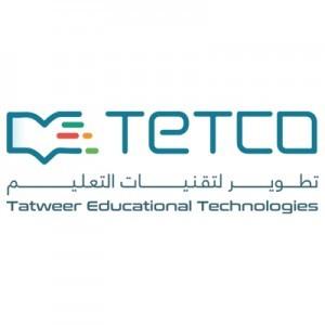 تطوير لتقنيات التعليم