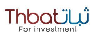 ثبات للتطوير والاستثمار التجاري